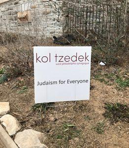 Kol Tzedek yard sign
